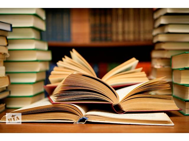 продам Книги для детского и школьного возвраста бу в Запорожье