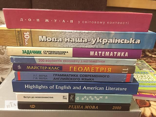 купить бу книги литература английский вождение математика в Сумах