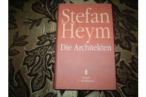 б/у Книги на немецком языке