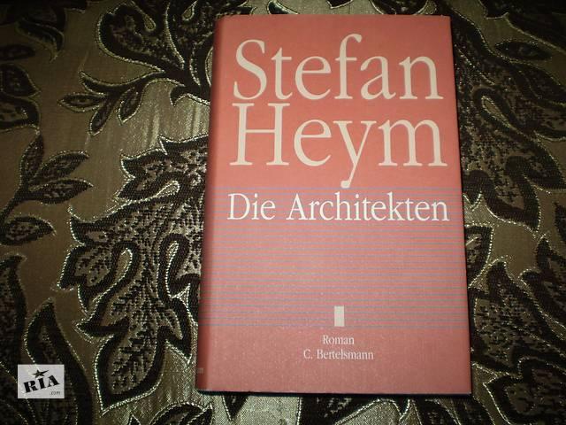 купить бу Книги на немецком языке в Киеве