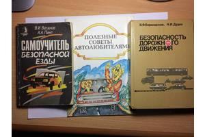Новые Книги авто