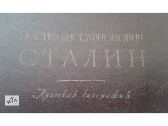 Книги дом, досуг, семья, хобби б/у- объявление о продаже  в Киеве