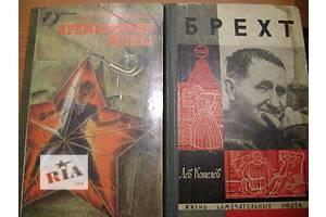 б/у Литературы, книги, журналы