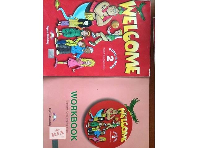 купить бу книжки Welcome в Луцке