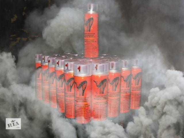 продам кобра 1 для активной самообороны бу  в Украине