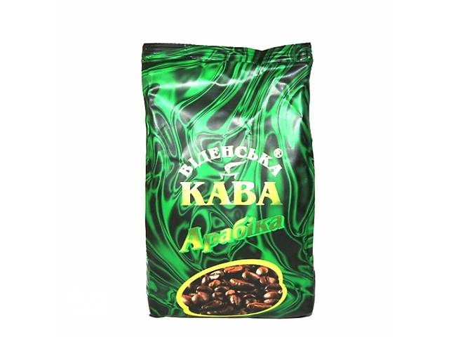 Кофе Арабика- объявление о продаже   в Украине
