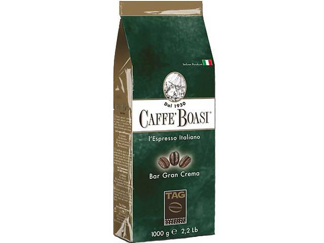 бу  Кофе Caffe Boasi в Киеве