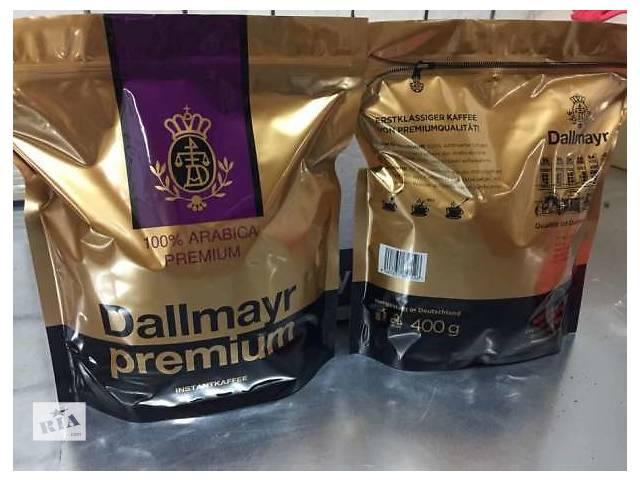 Кофе Dallmayr Premium растворимый. 400гр. Германия.Опт и розница- объявление о продаже   в Украине