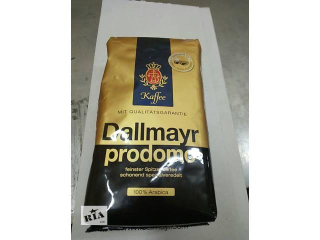 продам Кофе Dallmayr Prodomo. Зерно. 500г. бу  в Украине