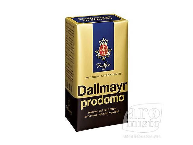 """кофе """"Dallmayr prodomo""""- объявление о продаже  в Любомле"""