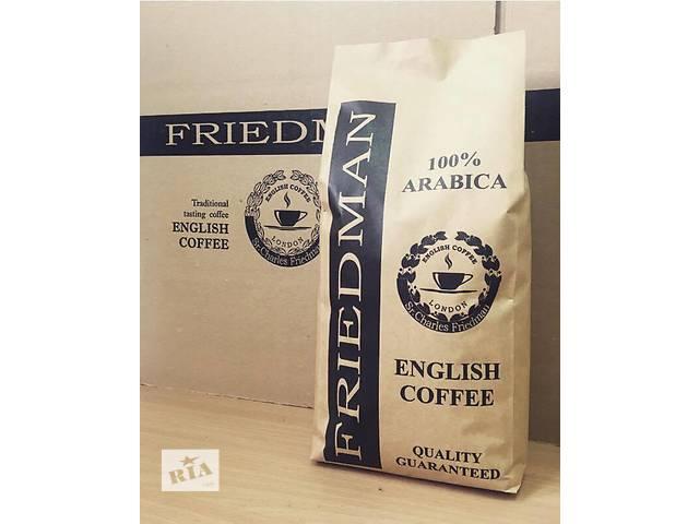 Кофе Frıedman 100% arabıca- объявление о продаже   в Украине