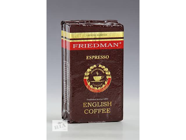 купить бу Кофе Friedman Espresso в Киеве