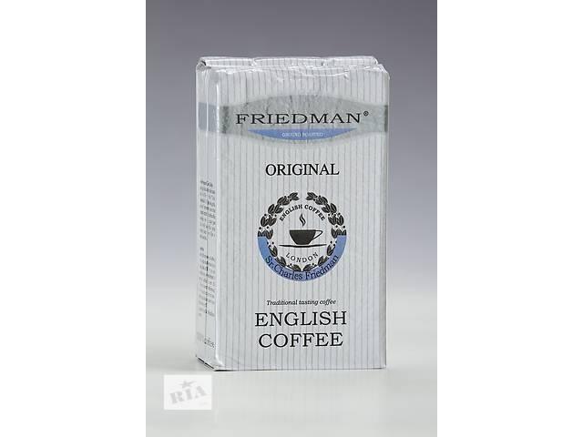 продам Кофе Friedman Original бу в Киеве