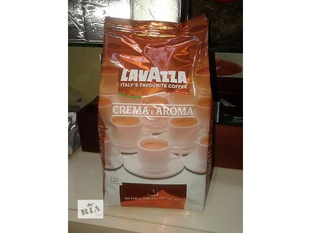 бу Кофе Lavazza Crema e Aroma, 100% Италия в Мукачево