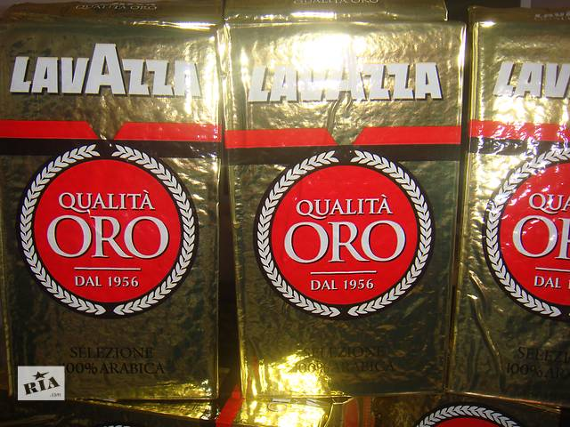 Кава мелена Lavazza Qualita Oro 250г, лавацца оро- объявление о продаже   в Украине