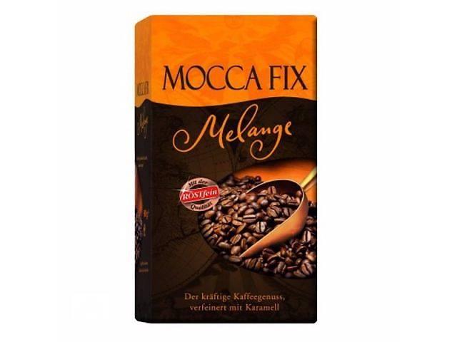 купить бу Кофе молотый Mocca Fix Melange 500 гр ДомовёнОК  в Украине