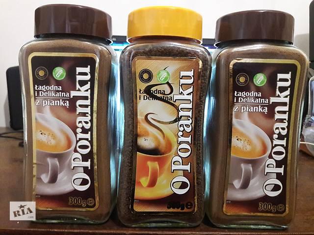 Кофе О Роraranku (Польша) 300 грамм- объявление о продаже   в Украине