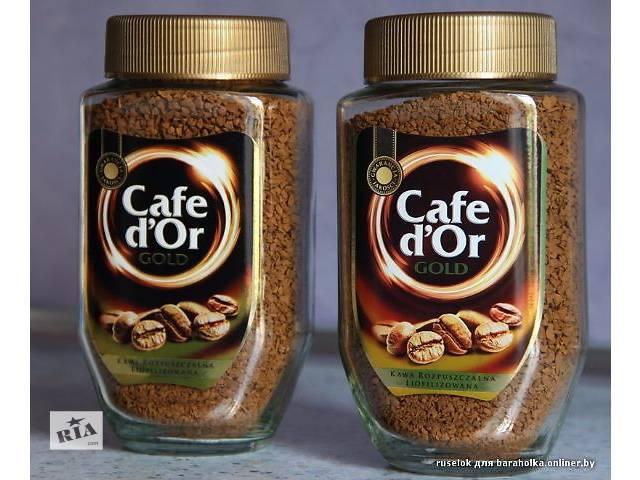 Кофе растворимый d'Or Дор 200г- объявление о продаже  в Николаеве