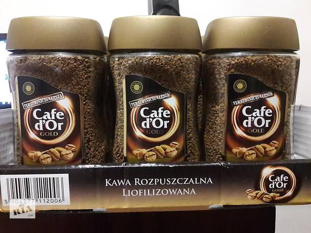 Кофе Саfe d'Or (Польша) 200 грамм- объявление о продаже   в Украине