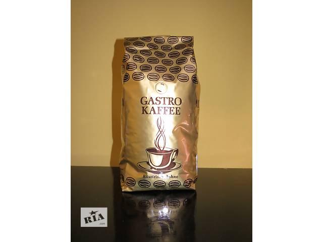 Кофе в зернах ALVORADA GASTRO, 1кг- объявление о продаже   в Украине