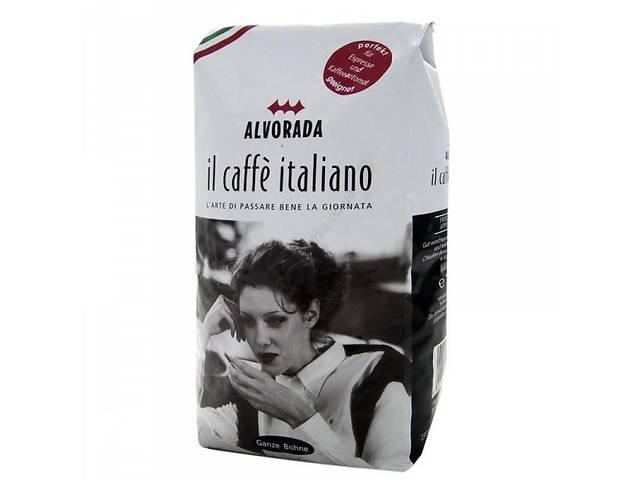 купить бу Кофе в зернах Alvorada iLCaffe Italiano 1кг 100%Ар.    в Киеве