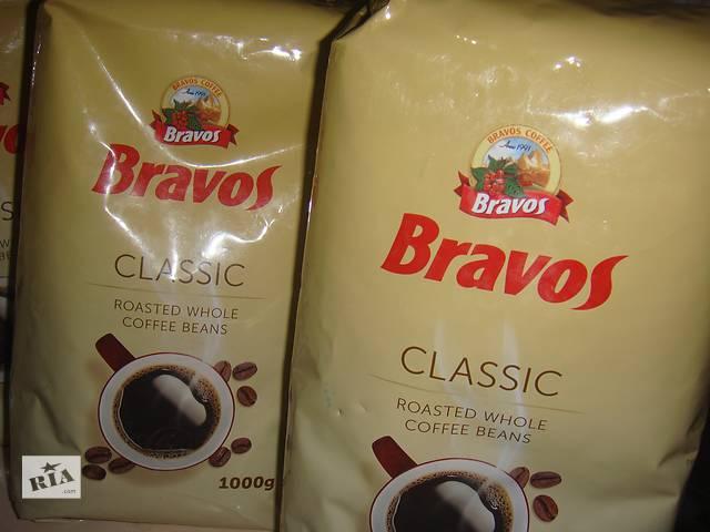 бу Кофе в зернах Bravos Classic 1кг   в Украине