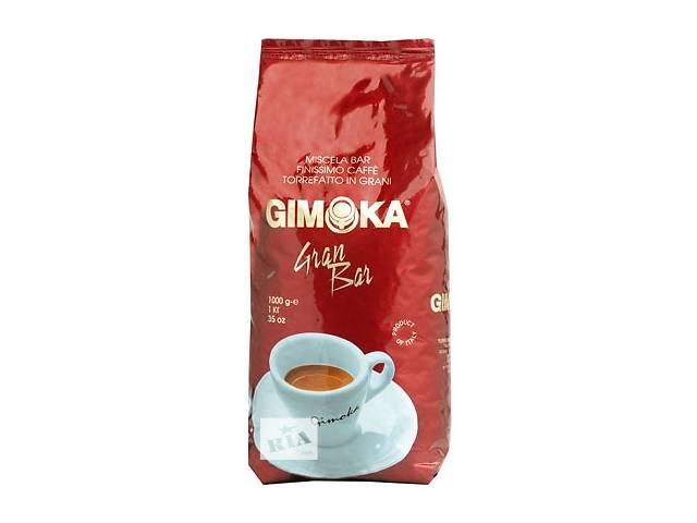 продам Кофе в зернах Gimoka Gran Bar 1 кг ДомовёнОК! бу  в Украине