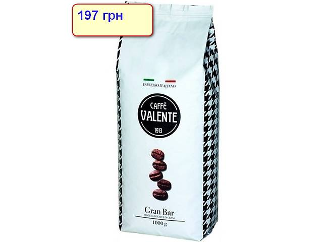 продам Кофе в зернах продам бу  в Украине