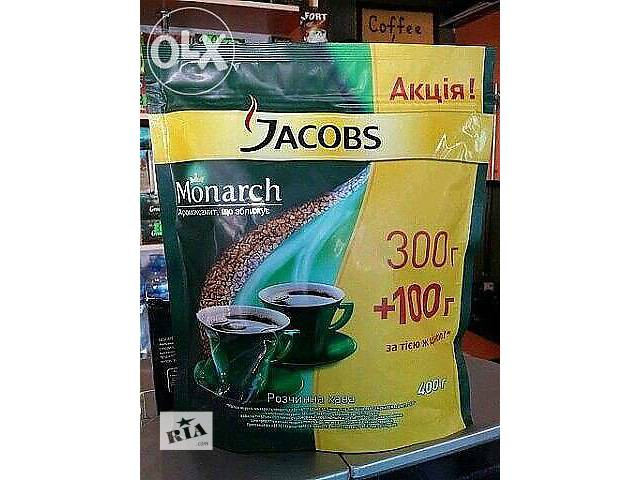 Кофе якобс 400 грам- объявление о продаже  в Виннице