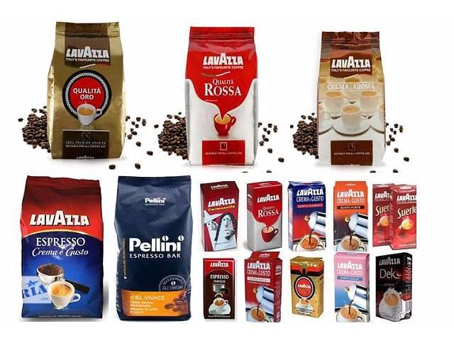 купить бу Кофе, кава Lavazza, Pellini. Оригинал. Италия. Сам вожу. в Луцке
