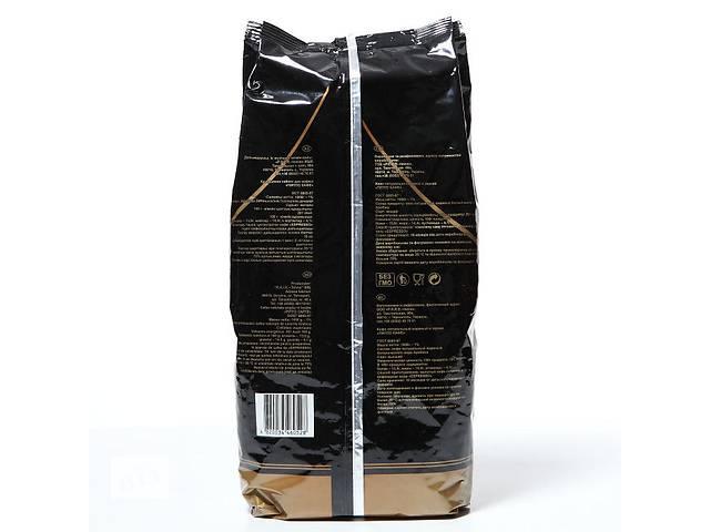 бу Кофе Зерновой Pippo Caffe и Кофе в монодозах (чалдах) Pippo Caffe  в Украине