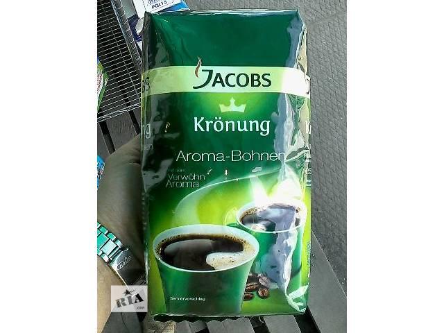 бу Кофе Jacobs Kronung в зернах. Германия. 500г. в Львове