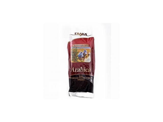 кофе в зернах Арабика- объявление о продаже   в Украине