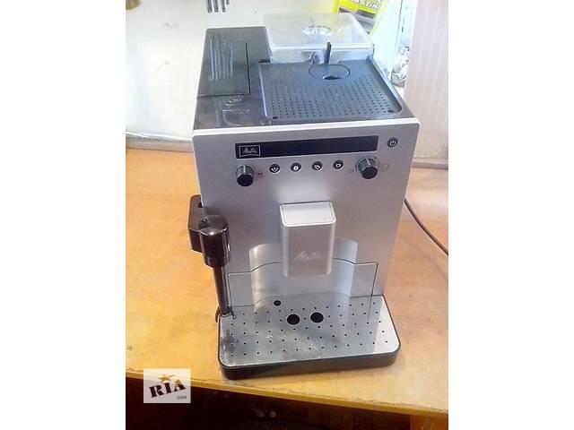 Кофемашина, кофеварка для дома и офиса Melitta Caffeo Bistro б/у- объявление о продаже  в Ужгороде