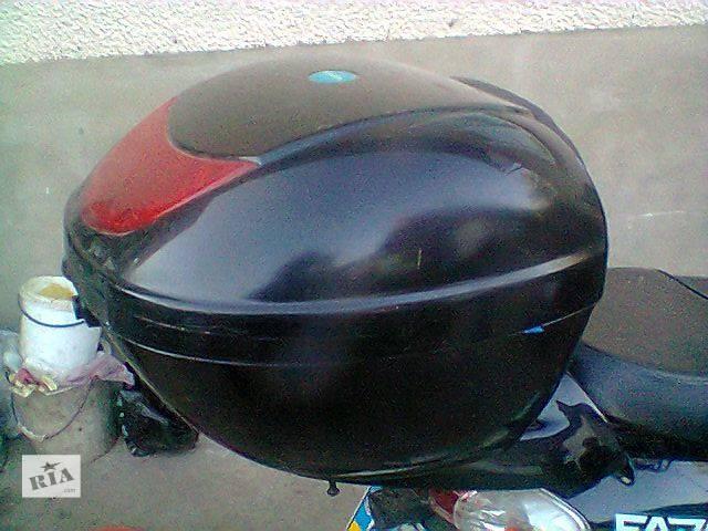 бу  кофер для мотоцикла або скутера в Ивано-Франковске