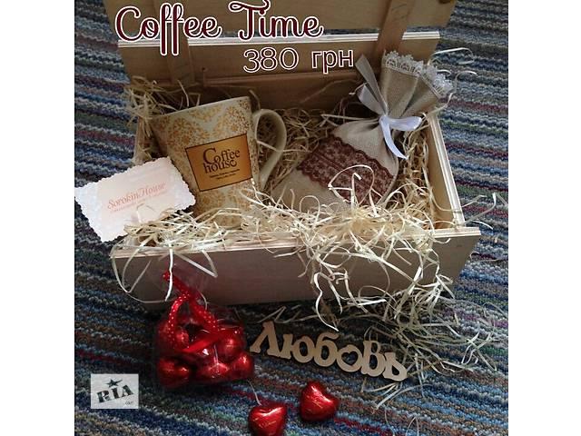 бу Кофейный подарочный набор, подарок любимым, ручная работа  в Украине