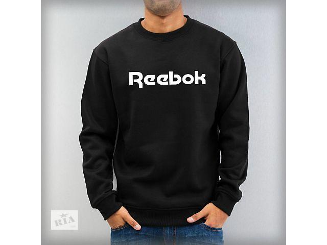 Кофта толстовка мужская теплая свитшот батник Reebok Есть опт!- объявление о продаже   в Украине