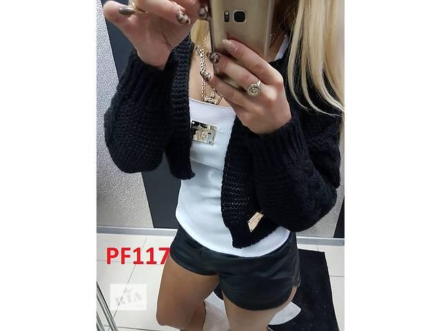 продам Кофти AR Brand (Paparazzi Fashion) бу в Киеве