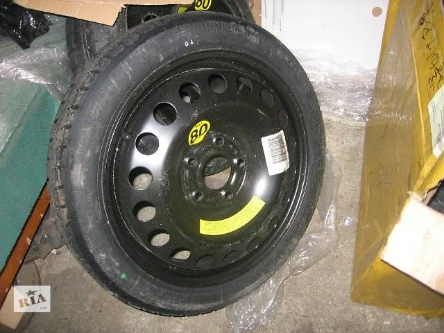 продам Колеса и шины Запаска/докатка Легковой Opel Vectra C бу в Луцке