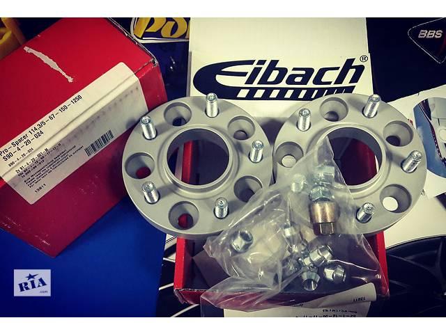 купить бу Колесные проставки Eibach Pro Spacer в Киеве