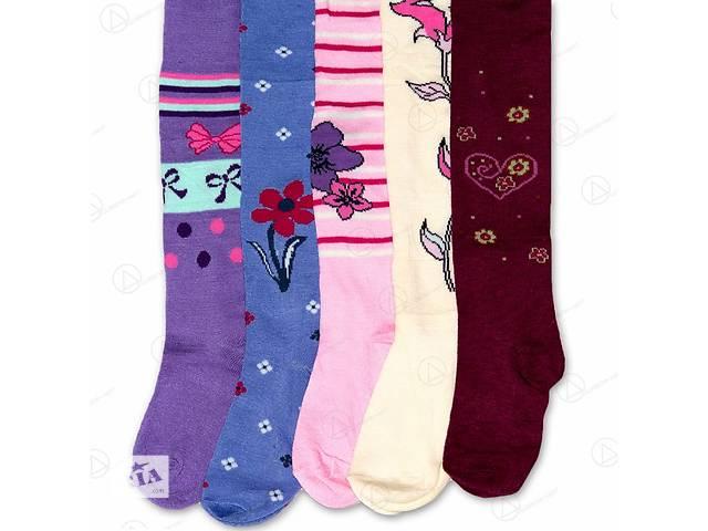 Колготки и носки по супер цене- объявление о продаже  в Виннице
