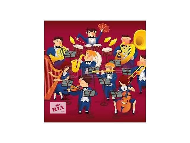 продам KoloSvitu Orchestra: занятия музыкой индивидуально, ансамблем и в оркестре длявсех желающих.  бу в Киеве