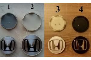 Колпачки в диски
