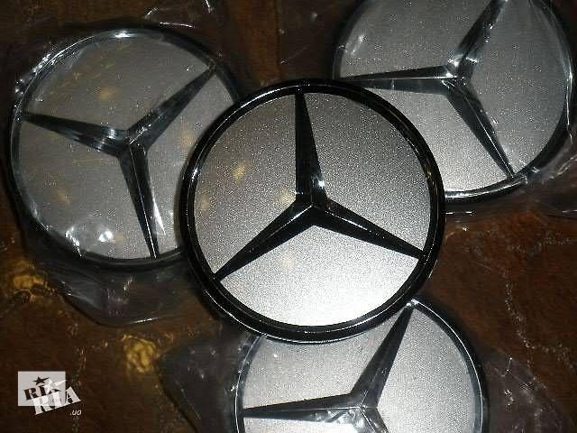 Колпачки на титанові диски Mercedes (Нові) 4 шт.- объявление о продаже  в Черновцах