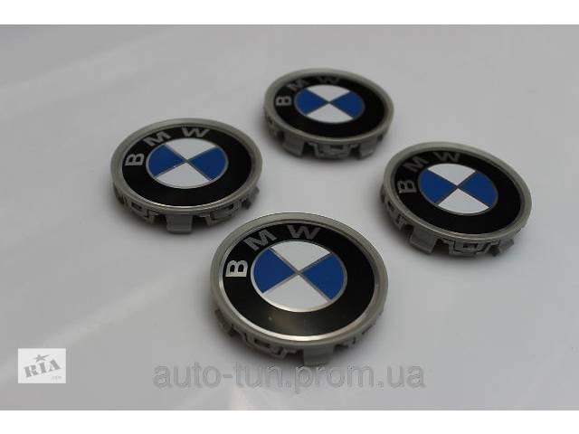продам Колпачки в диски BMW (69/67 mm) бу в Киеве