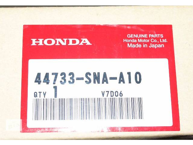 продам Honda 44733-SNA-A10 бу в Киеве