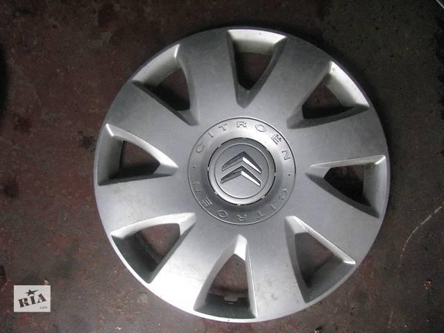 бу  Колпак на диск для легкового авто Citroen C4 в Днепре (Днепропетровск)