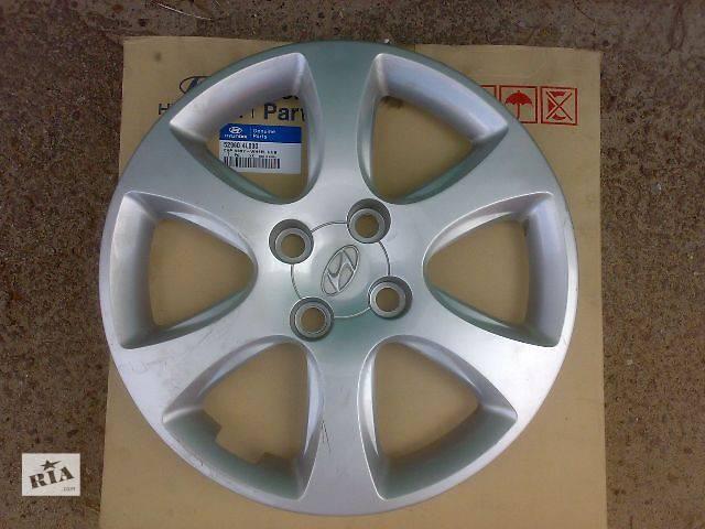 продам Колпак на диск для легкового авто Hyundai Accent 2013 бу в Харькове