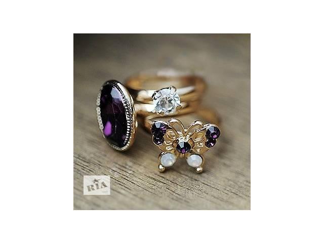 Кольца 3 шт. выполненные под золото.- объявление о продаже  в Киеве