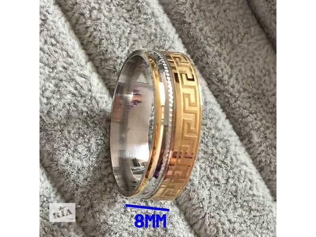 продам Кольцо-обручальное бу в Львове